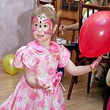 День рождения Алины