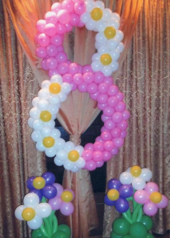 Цифра восемь из воздушных шаров 02