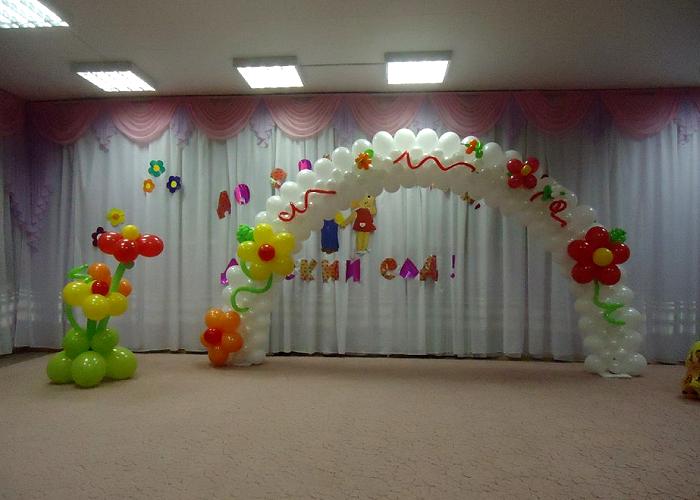 Оформление шарами Выпускного в детском саду Украшение шарами Выпускного в детском саду.
