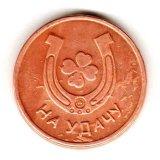 Мастер - класс чеканка монет