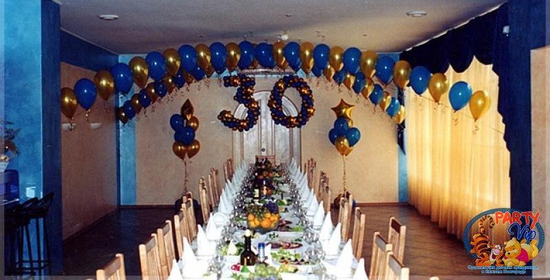 Оформление зала на 20 лет