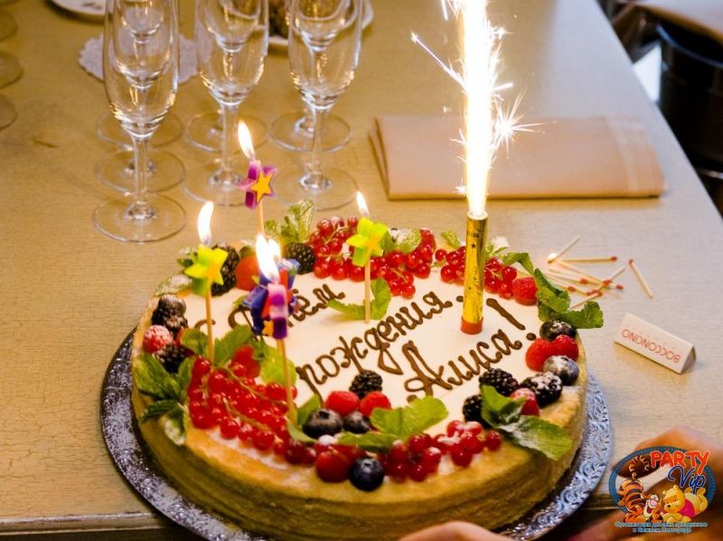 Открытка с днем рождения алиса в стране