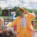 Детский праздник с Маской и крио-шоу